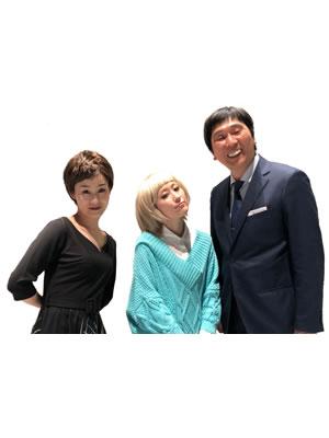 明石家ファミリー(ほいけんた / 中垣みな / 寛香)